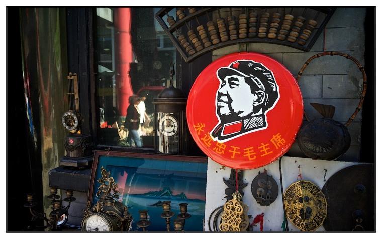Beijing September 16