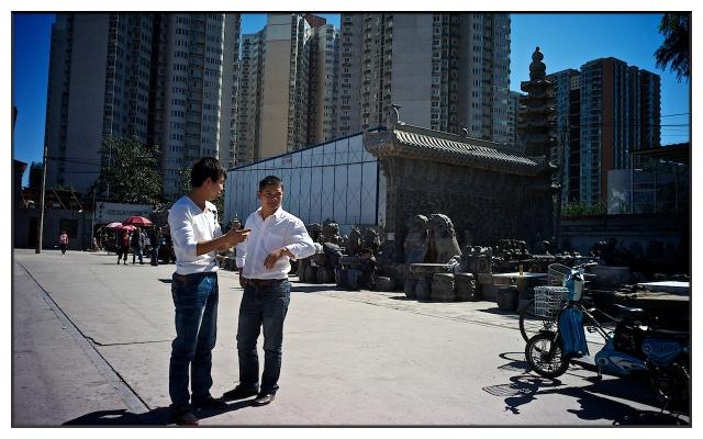 Beijing September 17