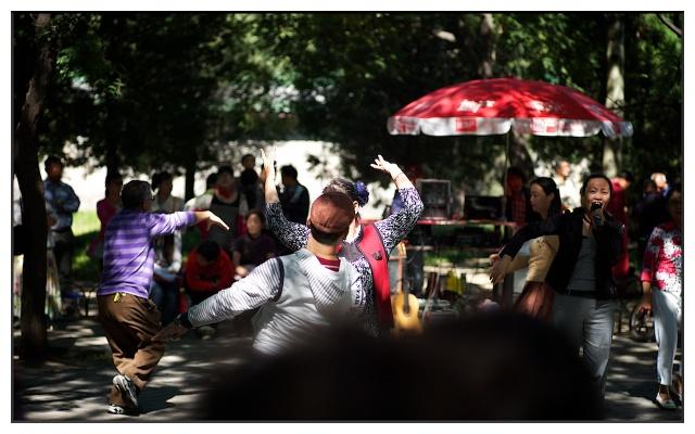 Beijing September 18