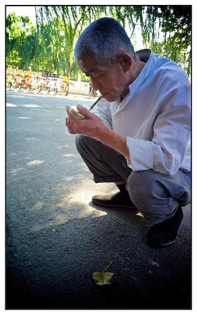 Beijing September 2