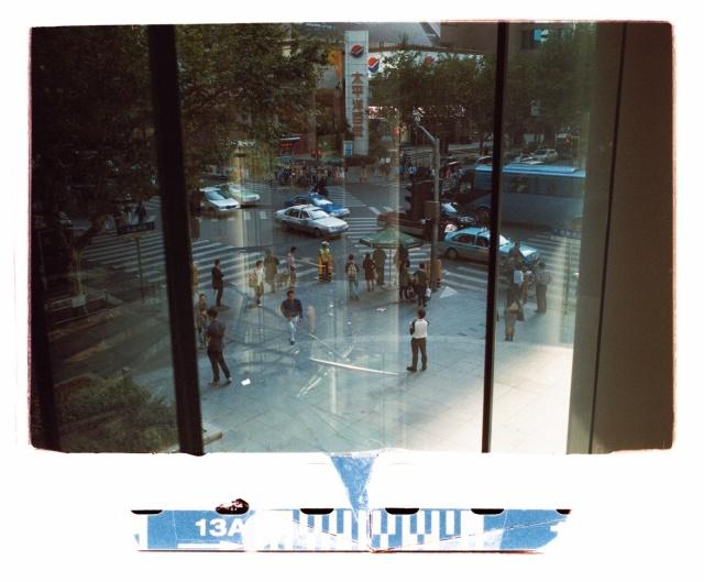 Shanghai Kodak Film 15