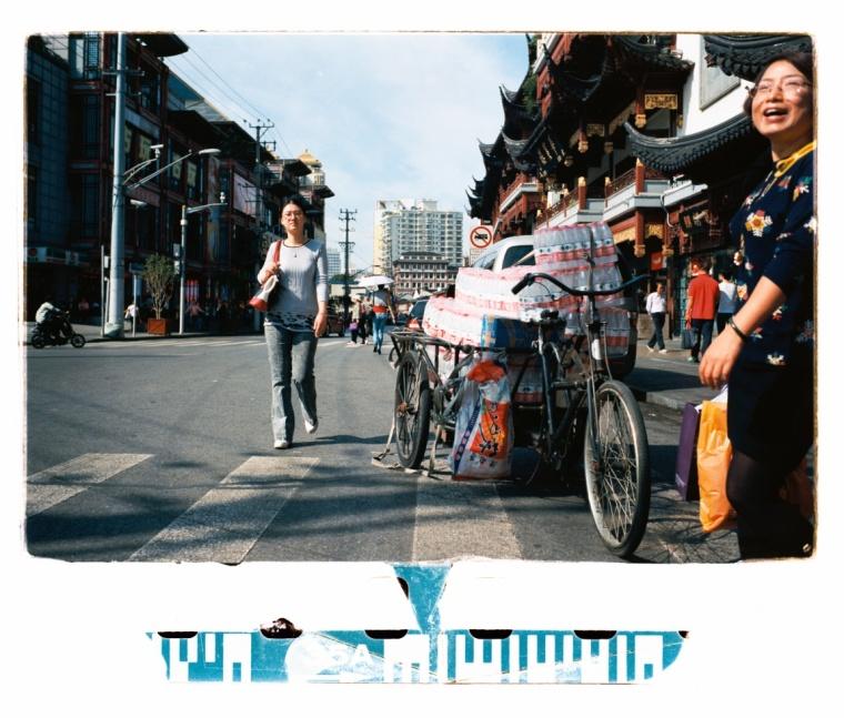 Shanghai Kodak Film 2