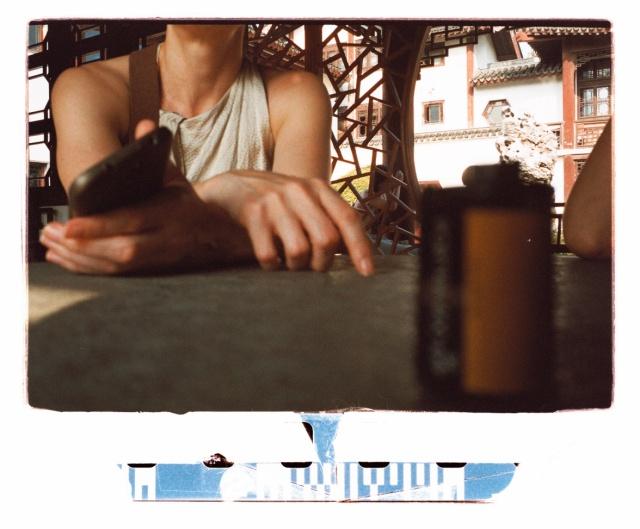 Shanghai Kodak Film 21