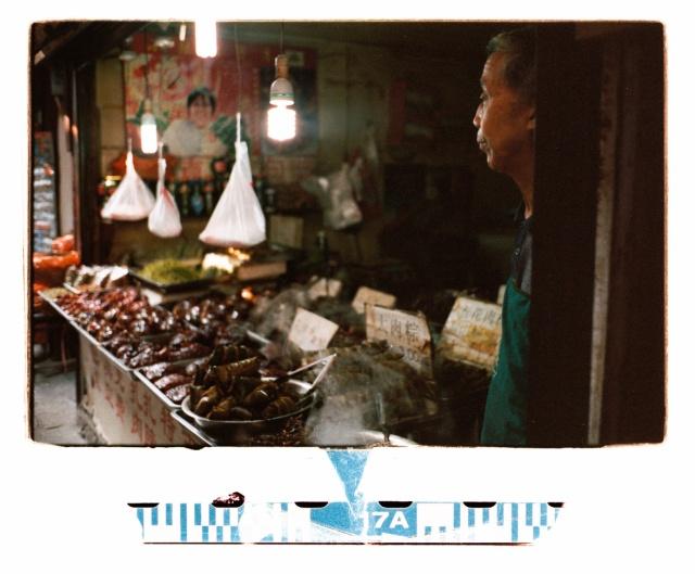 Shanghai Kodak Film 45