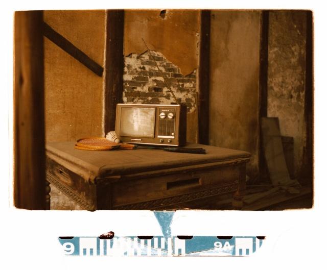 Shanghai Kodak Film 6