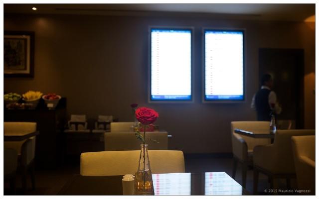 ek lounge 3